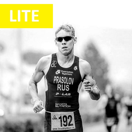 TRIATHLON 113 LITE